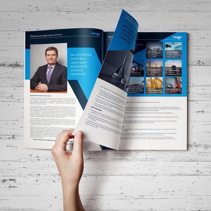 Дизайнеры CMYK Laboratory создают эффективные корпоративные буклеты, каталоги, отчеты, презентации. Мы ценим точность наших  маркетинговых  исследований и красоту дизайнерских решений.  Похвалить моих ребят за проделанную работу и отметить высокий уровень скромности сотрудников можно по телефону:  +7 (903) 728-87-90 или по почте zakaz@cmyklab.ru, в будние дни с 10ти до 19ти часов.