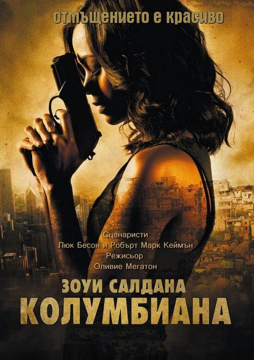Colombiana 2011 full Movie HD Free Download DVDrip