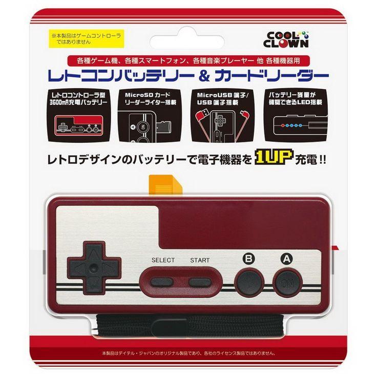 デイテルジャパンがFCコントローラ風USBバッテリ発売。ゲーム機やスマホを「1UP充電」 - Engadget Japanese