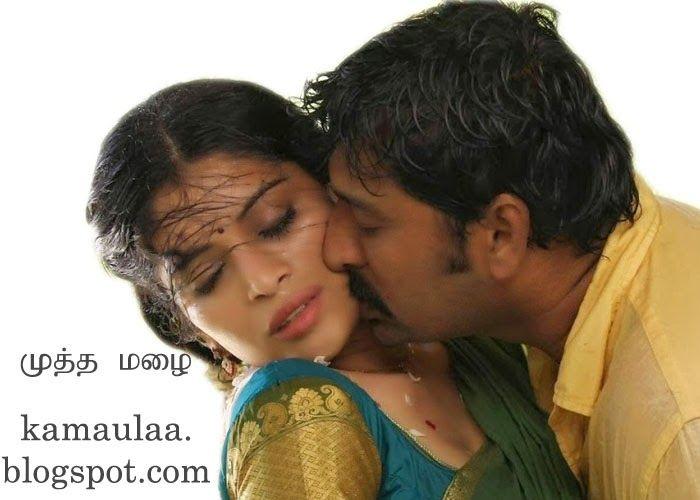 Tamil Hot Kiss Scene
