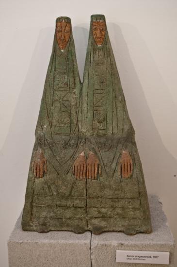 Kovács Margit - Komisz öregasszonyok /1967/