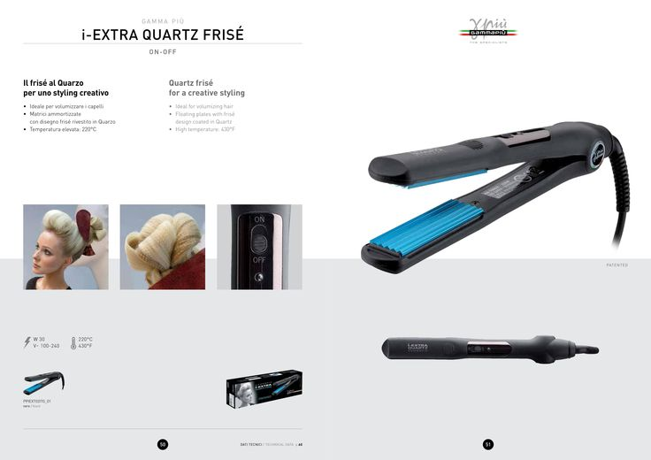 Catalogo Gamma Più 2015 #catalogo #catalogue #2015 #Gammapiu #Gammapiù #hairdryers #straighteners #iron #ascigacapelli #piastre #ferri #madeinitaly #italy #hair #hairstylist #hairlovers