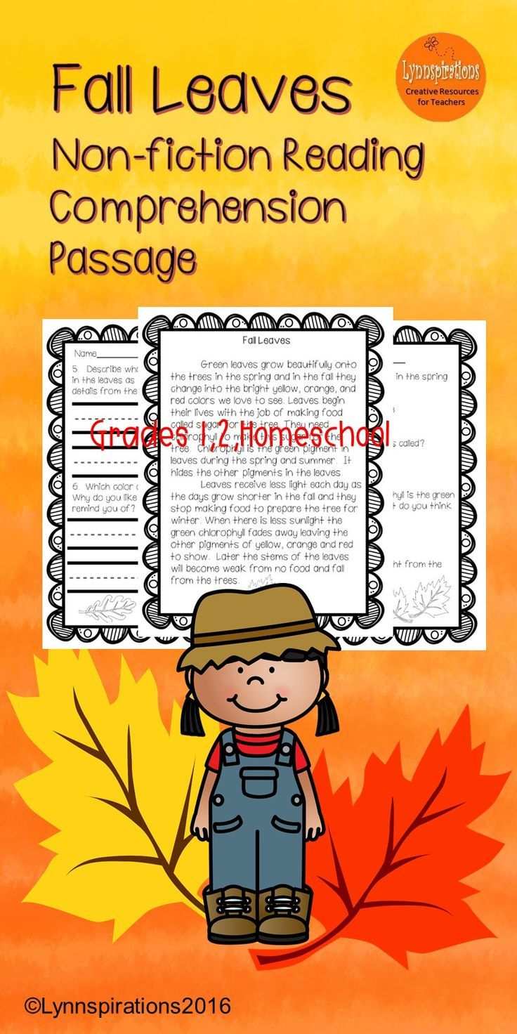 This free engaging fall leaves reading comprehension passage for grades 1-2 can be used in your class to help your students with reading comprehension skills as well as with test taking skills.  Please download and enjoy!  Included: An engaging passage with 4 multiple choice questions and 2 written responses.