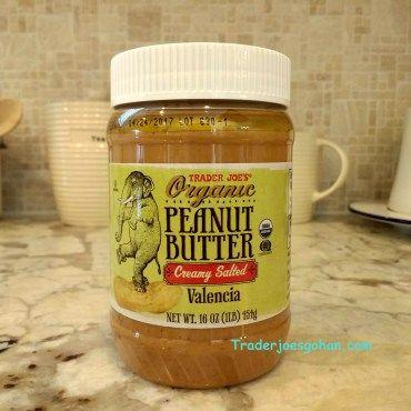 Trader Joe's Organic Creamy Salted Peanut Butter 16oz $3.49 トレーダージョーズ オーガニック クリーミーピーナッツバター(有塩)  #traderjoes #organic #peanutbutter