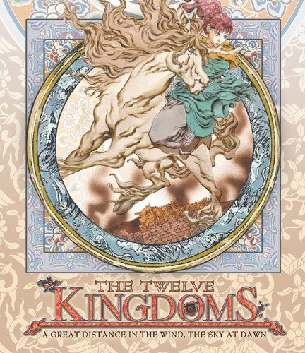 The Twelve Kingdoms: A Great Distance in the Wind, the Sky at Dawn [Blu-ray]  http://www.videoonlinestore.com/the-twelve-kingdoms-a-great-distance-in-the-wind-the-sky-at-dawn-blu-ray/