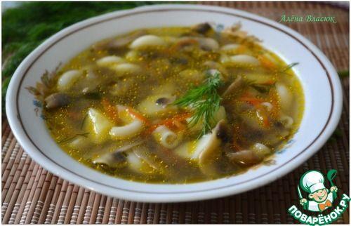 Gribnoi  Soup s Macaronami