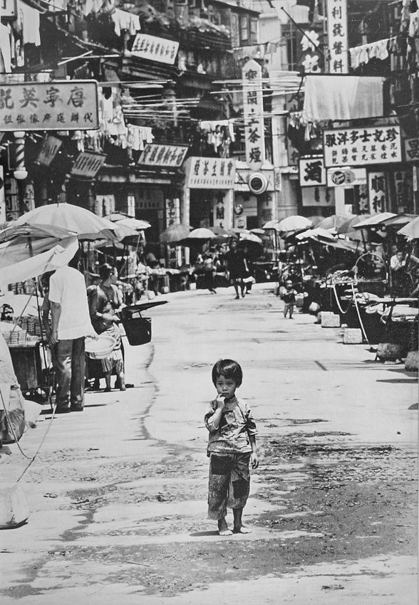 Antique and Classic Photographic Images……Abandoned girl in hong kong.