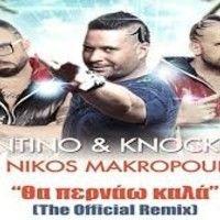 Θα Περνάω Καλά Dj Merfy Remix 2014 by dj merfy       (official) on SoundCloud