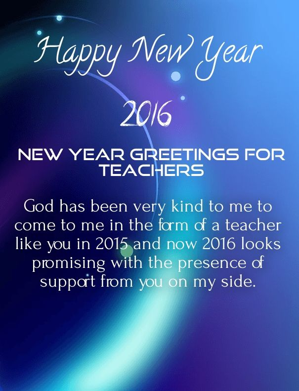 new year wishes messages 2016 | Happy New Year 2017 Wishes ...