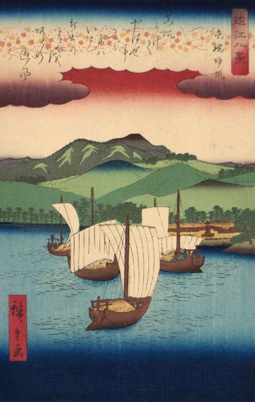 Utagawa Hiroshige (歌川 広重), Eight Views of Ōmi (近江八景), ca. 1857.