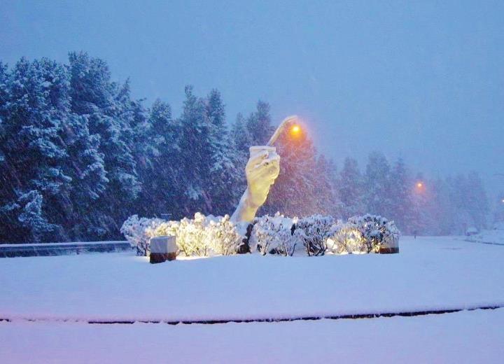 El gran monumento al Mate en Coyhaique