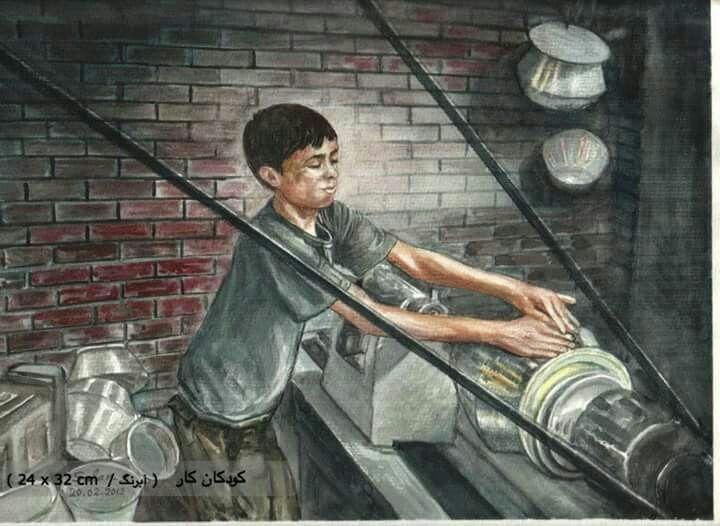 Art of Kurdish life