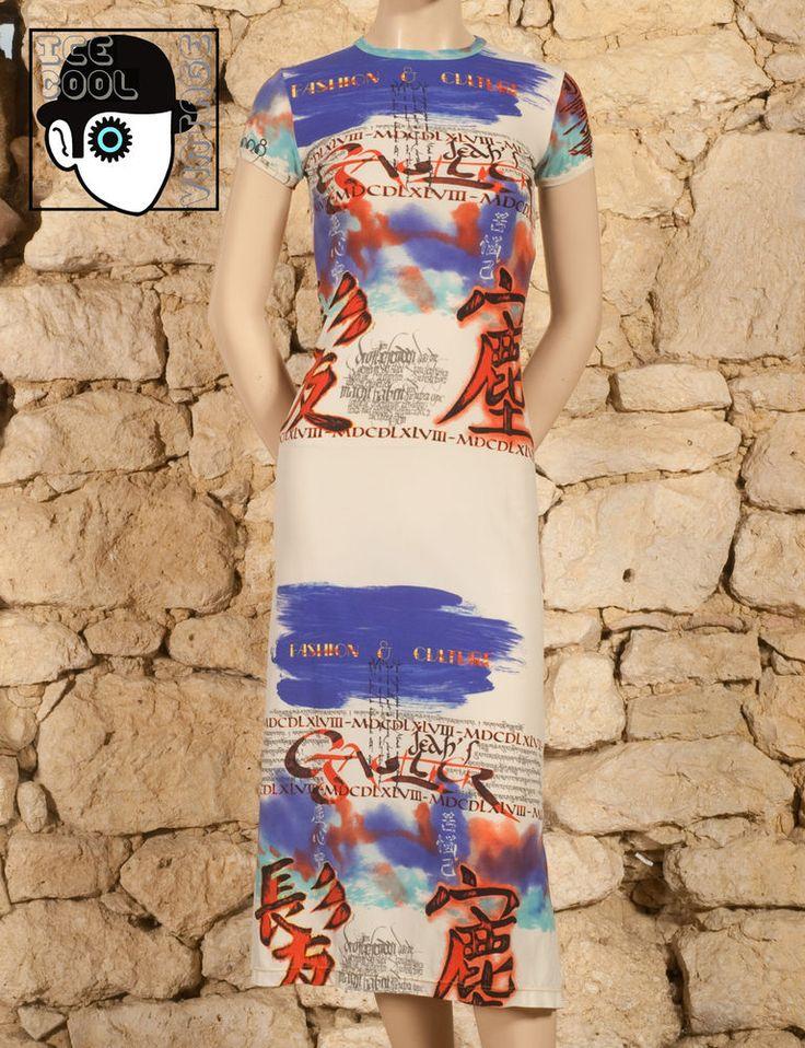 'JEAN PAUL GAULTIER - JEANS' PRINTED BODYCON DRESS - UK 6 or 8 - (Z) #ChristianLacroix #Bodycon #Evening