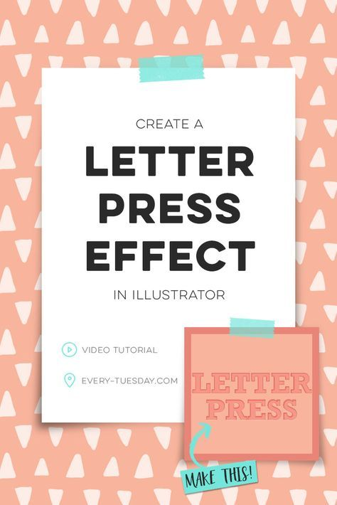 How to create a letterpress effect in Adobe Illustrator | video tutorial via /teelac/