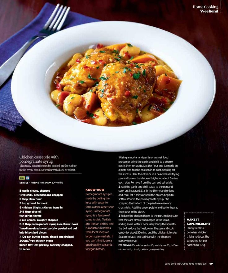107 best bbc good food middle recipes images on pinterest good chicken casserole with pomegranate syrup recipe forumfinder Choice Image