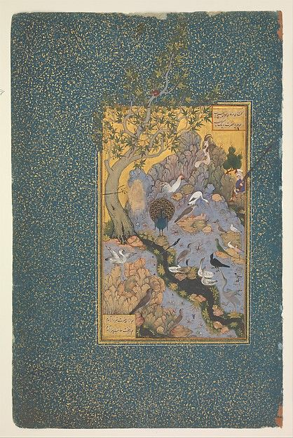 """""""The Concourse of the Birds"""", Folio from a Mantiq al-tair (Language of the Birds), ca. 1600, Iran, Isfahan. The Metropolitan Museum of Art, New-York"""