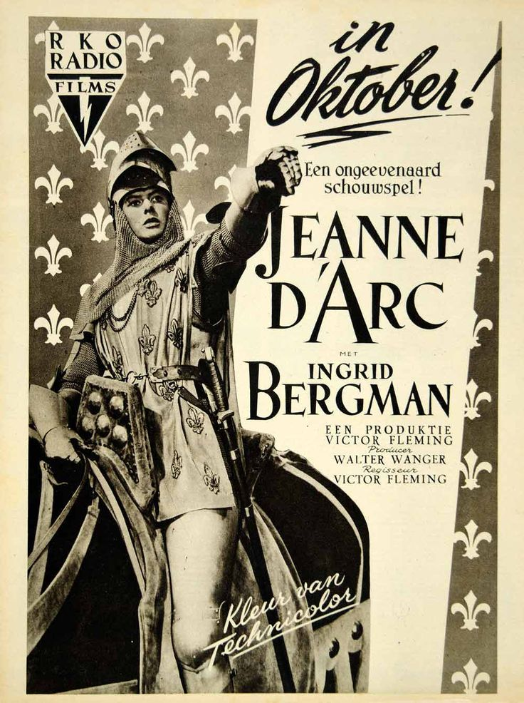 1949 ad jeanne darc ingrid bergman rko films victor fleming dutch movie yabc1
