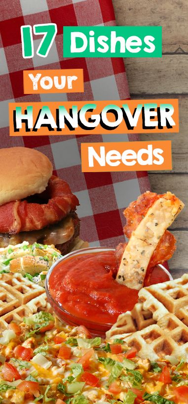 Hangover hunger is a force to be reckoned with, you want all the food and you want it now. To torture yourself on those groggy, morning-after-the-night-before days, here's a list of 17 foods your hangover has been dreaming of. Enjoy!