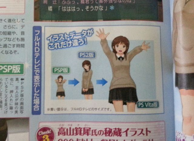 Amagami dating-sim getting an HD remaster on PS Vita - http://sgcafe.com/2013/10/amagami-dating-sim-getting-hd-remaster-ps-vita/