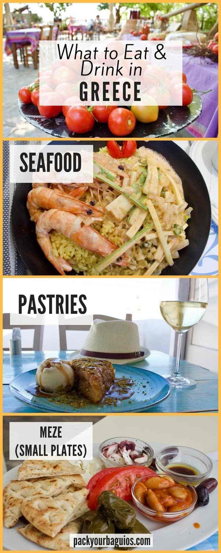 best 25 greek restaurants ideas on pinterest greek restaurant