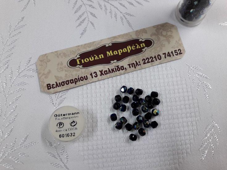 Πολυεδρικές πέρλες μαύρες ιριζέ. Τα 100 τεμ=3,50 Κατάστημα Χειροποίηση Χαλκίδας.τηλ 2221074152