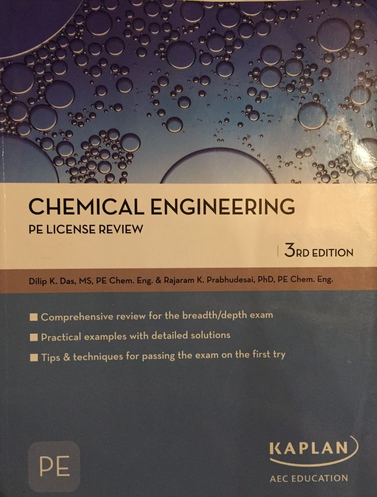 20 best austin chemical engineering images on pinterest chemical chemical engineering fandeluxe Choice Image