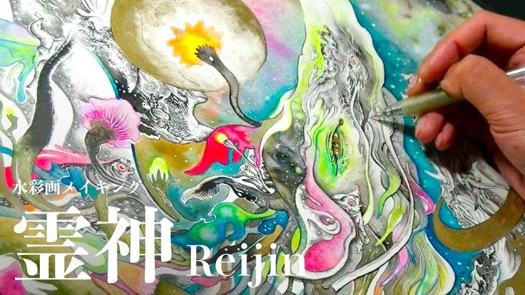 水彩画メイキング[作品名:霊神]水彩画の描き方|アナログイラストのメイキング映像