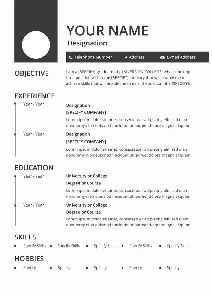 Free Blank Resume Templates For Microsoft Word in 2020