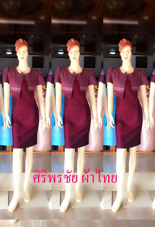 ชุดผ้าไทยแต่งกั๊ก ชุดแซกผ้าไทยไหมแพรทิพย์แต่งกั๊กผ้าลายมัดหมี่ ชุดผ้าไทยผ้าพื้นเมือง ชุดผ้าไทยฝ้ายแต่งผ้าลายมัดหมี่สีแดงเลือดนก ชุดทำงานผ้าไทยแต่งระบายกั๊ก