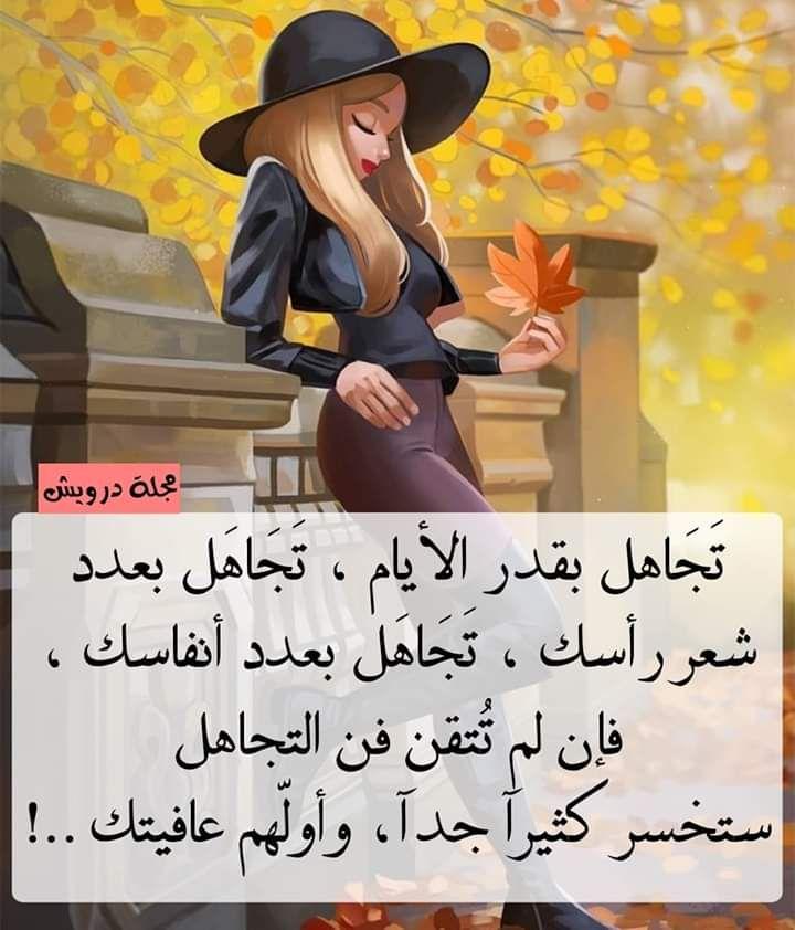 Image Decouverte Par ꮪaꮀaa Mꮻħaɱəđ Decouvrez Et Enregistrez Vos Images Et Videos Sur We H Beautiful Arabic Words Calligraphy Quotes Love Wonder Quotes