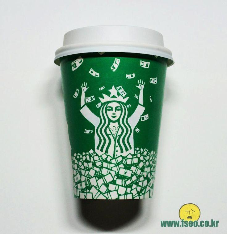 Starbucks Coffee Cup Clip Art