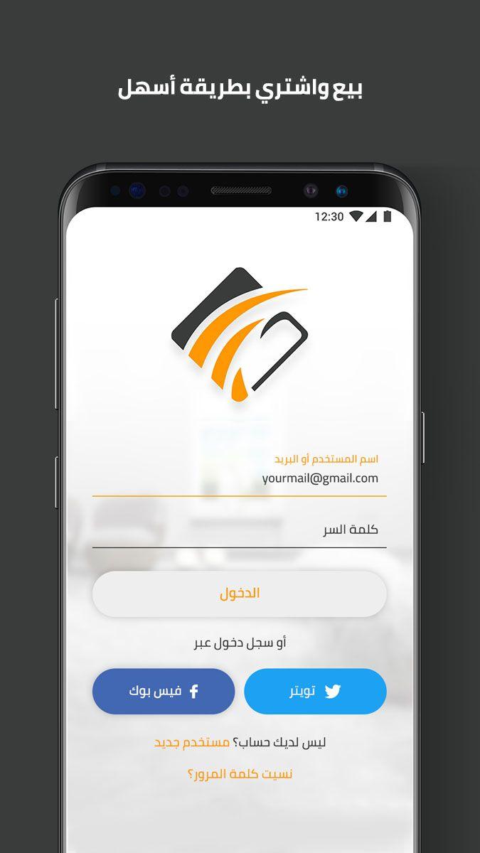 Pin By Mzaad On Mzaad Samsung Galaxy Phone Galaxy Phone Samsung Galaxy