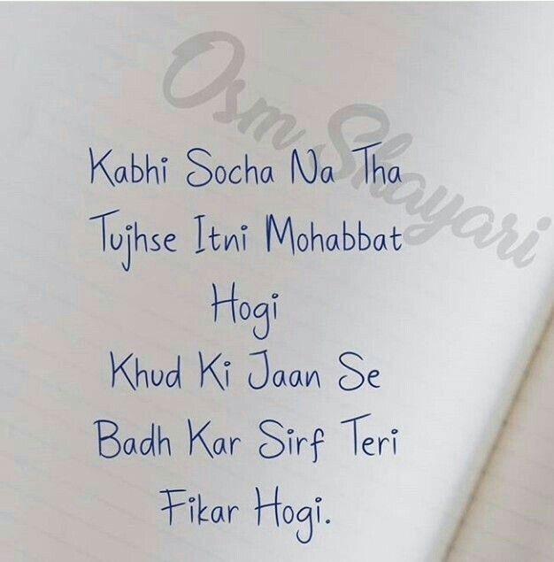 Love letter to boyfriend in hindi