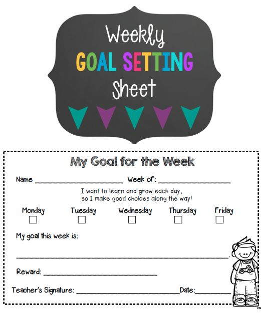 FREE goal setting sheets! Set goals for your students. Monthly Goal and Weekly Goal sheets available- Great ideas for goal setting and parent communication.