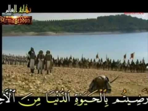 ARMAGEDDON film 2013 - YouTube