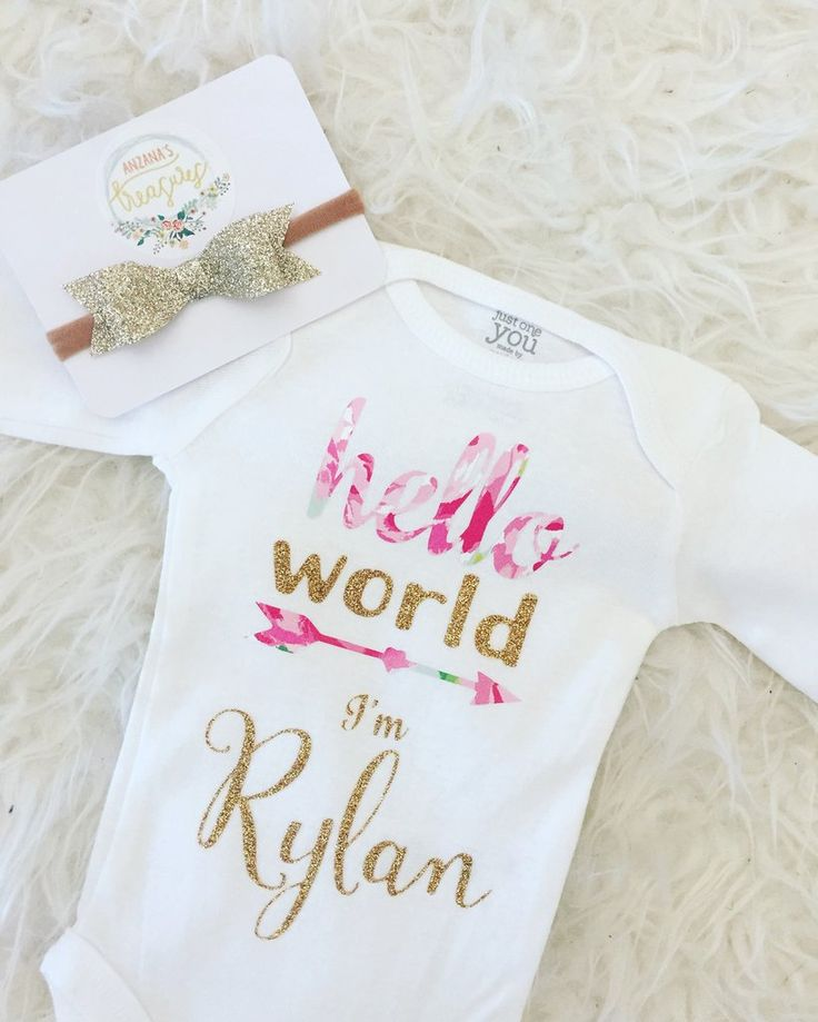 Hello World Custom Coming Home Outfit