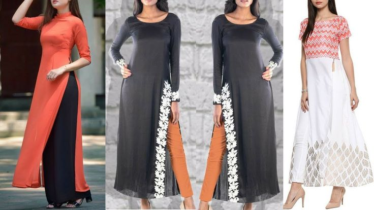 Long Kurti 2018 || Long Office Kurti Designs || Latest kurti designs for...
