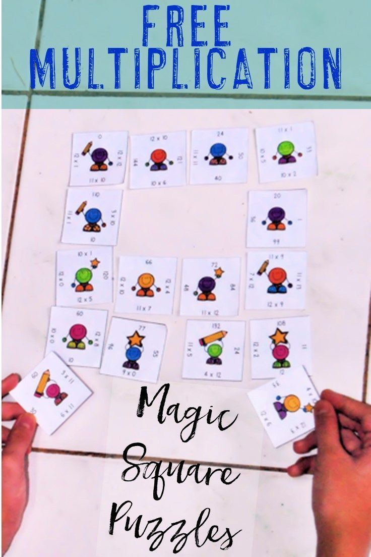 Free multiplication Magic Square Puzzle for critical thinking practice in elementary classrooms or home school rooms. This critical thinking multiplication activity provides hands on practice for numbers 10, 11, and 12. The multiplication freebie is a great math center activity for 3rd, 4th, and 5th grade. Great for math centers, stations, fast or early finishers, gifted & talented, or more! A great puzzle game with differentiated options. {third, fourth, fifth graders} #mathforadults