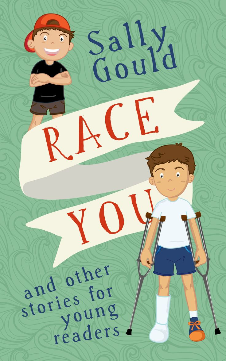 In 'race You', Travis And His Brother Race Each Other Everywhere That