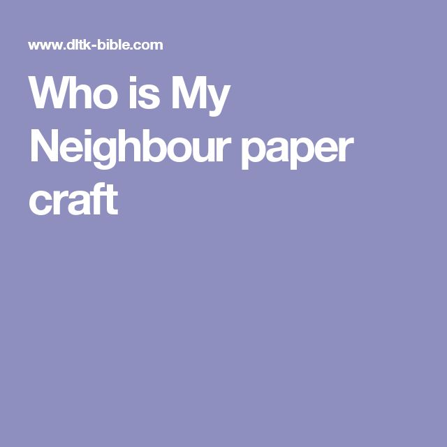 Who is My Neighbour paper craft
