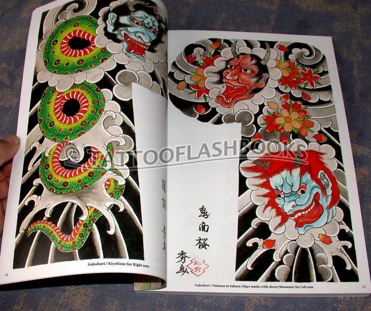 tattooflashbooks.com - Gifu Horihide - Gifu Horihide: Japanese