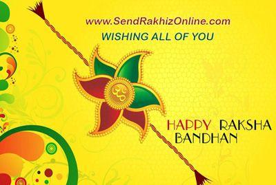 essay on raksha bandhan in sanskrit language