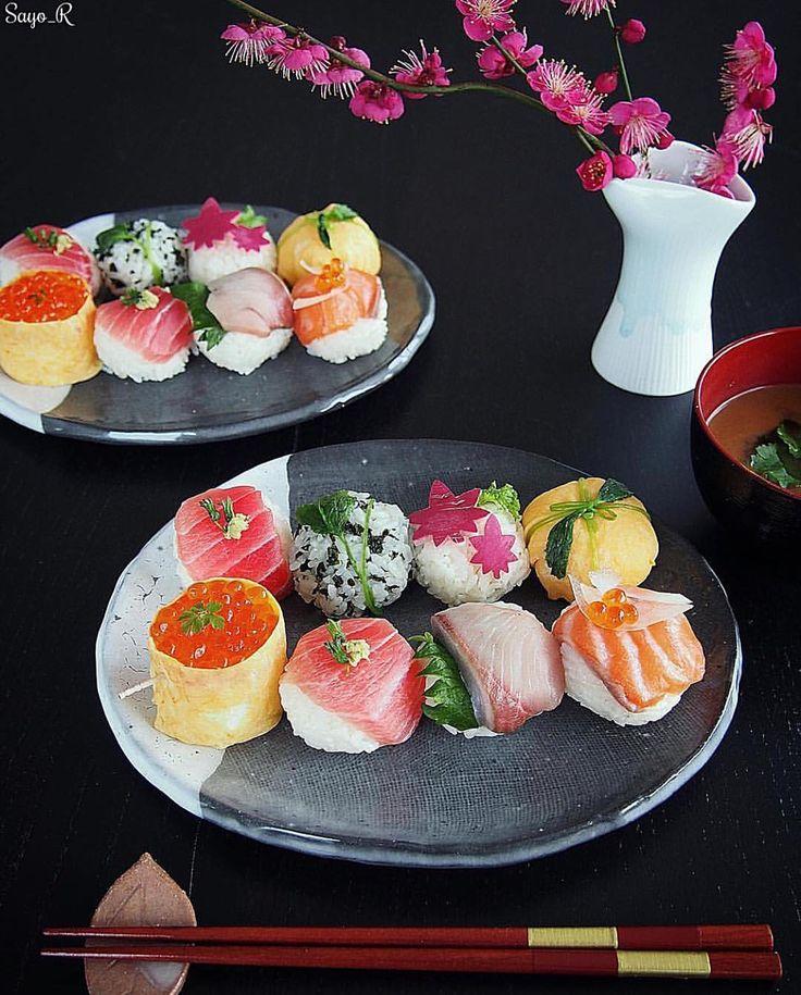 #Sushi Ball