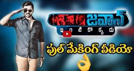 Watch:Jawaan Full Movie Making | Sai Dharam Tej