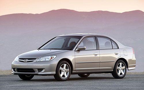 Photos of 2004 Honda Civic