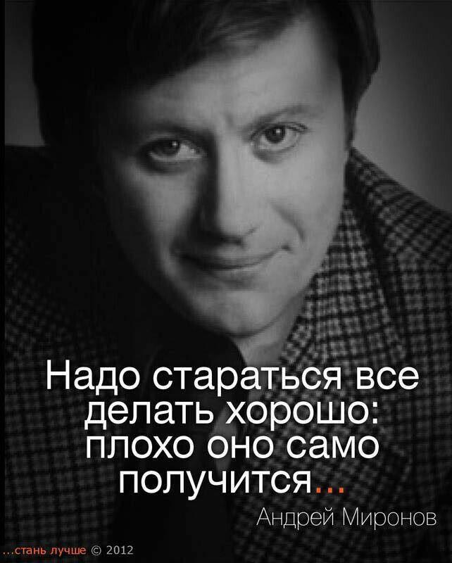Фотографии актера сделать в москве
