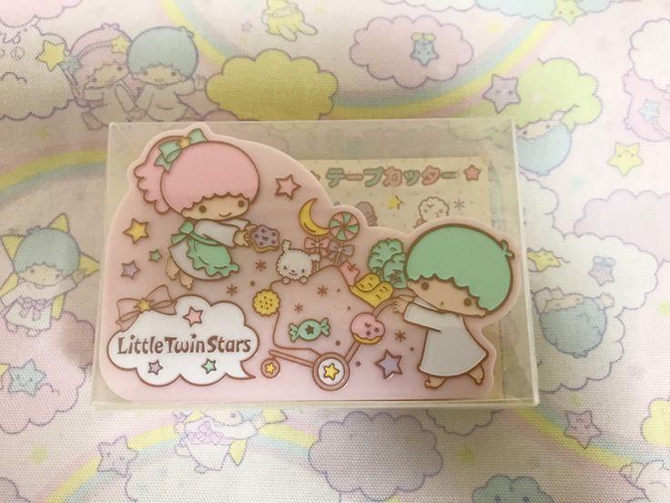 ☆ サンリオ キキララ ミニ テープカッター ショップシリーズ 2011年 未開封 ☆_画像1