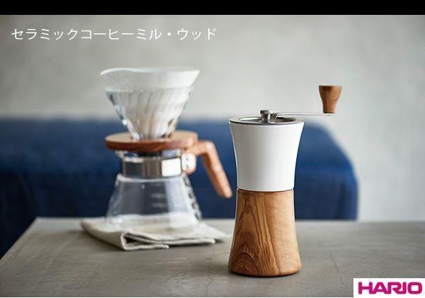 PrettyWoman | Rakuten Global Market: Ceramic hand mill and wood combination coffee grinder 10P09Jan16, fs04gm,