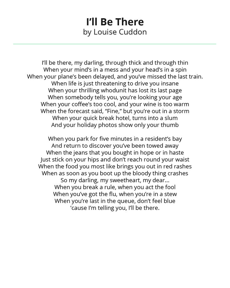 I Ll Be There By Louise Cuddon Wedding Reading