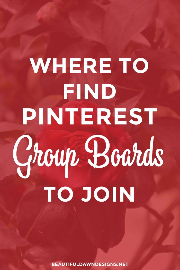 Want to know where people find group boards on Pinterest? I'll show you. Click through to find out where to find Pinterest group boards.